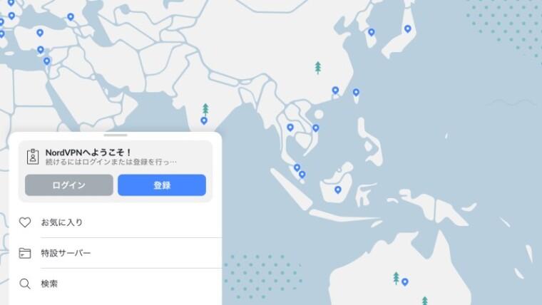 Nord VPN 接続